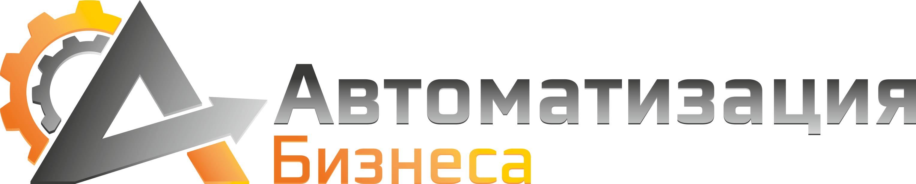 ООО Автоматизация